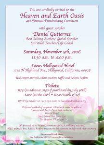 HEO invite